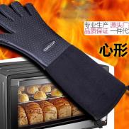 Silikonska rokavica